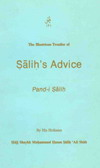 Salih's Advice- His Excellency Hajj Sheikh Mohammad Hassan Saleh Ali Shah Gonabadi